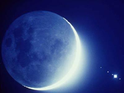 Luna azul en nochevieja