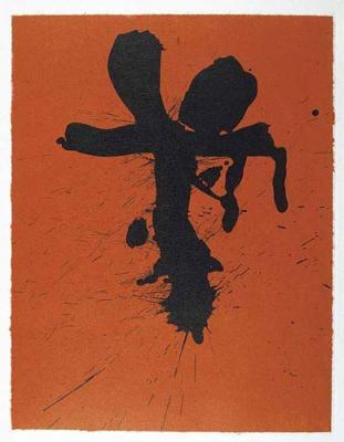 Litografía de Robert Motherwell